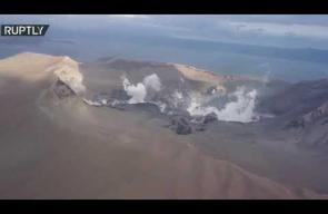 لقطات من الجو لبركان تال الثائر