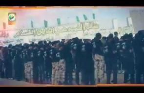 طلائع التحرير 2016