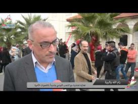 رام الله || فعالية تضامنية مع الشعب التونسي وتنديداً بالتفجيرات الأخيرة