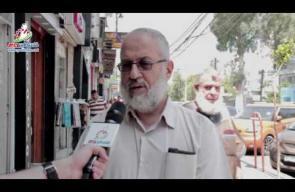 هل تتوقع تأجيل الانتخابات المحلية الفلسطينية؟