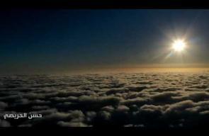 بساط من الضباب الكثيف يشبه البحر فوق جبال