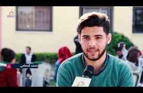 غزة أقوى بإرادتها.. المخيم الشتوي للأشخاص ذوي الاعاقة