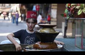 أصغر بائع عرق سوس في الغوطة الشرقية المحاصرة