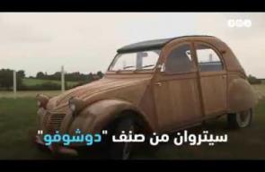 نجار فرنسي يتمكن من صناعة سيارة من خشب