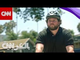 إليك أفضل سائق دراجات جبلية أعمى