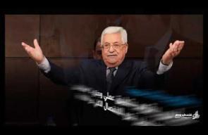 السلطة تُمارس التضييق على قطاع غزة من جديد