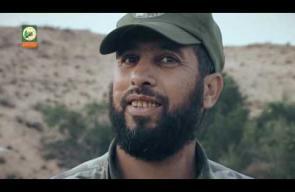 رجل خلف كل انفجار .. الشهيد إبراهيم أبو نجا