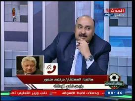 مرتضى منصور يهاجم محمد صلاح بسبب