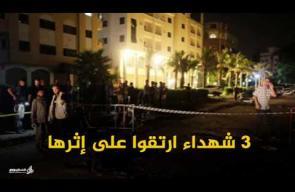 تفجيرات مشبوهة في غزة وردود فعل غاضبة