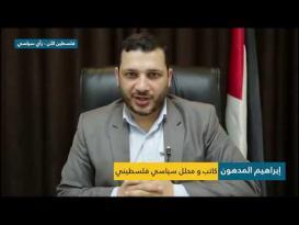 غزة تثمن دور قطر في مواجهة الحصار