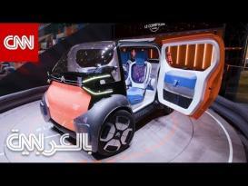 أكثر السيارات الكهربائية إثارة بمعرض جنيف للسيارات