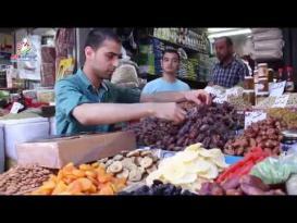 قبيل رمضان.. أسواق غزة تبحث عن مشترين