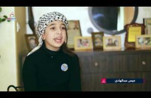 زهرة غزية ثائرة.. تلامس المجد في مهرجان دولي للشعر
