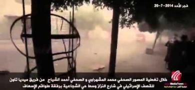 4 دقائق من الرعب في مجزرة حي الشجاعية