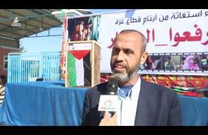 نداء استغاثة من أيتام قطاع غزة: ارفعوا الحصار