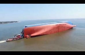 انقلاب سفينة شحن تحمل 4200 مركبة قبالة سواحل جورجيا