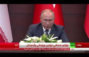 بوتين يستشهد بآيات من القرآن