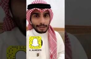 الناشط الكويتي أحمد المسفر في رسالة جديدة لـ