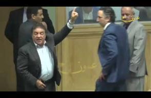 مشاجرة جديدة في مجلس النواب الأردني.. واسم فلسطين حاضرًا