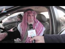 رادارات لمراقبة سرعة السيارات بغزة