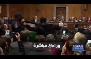 شاب يرفع علم فلسطين في الكونجرس خلال كلمة للسفير الأمريكي الجديد لدى الاحتلال