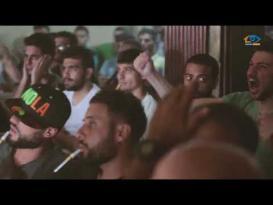 أجواء متابعة نهائي كأس العالم 2018 - غزة
