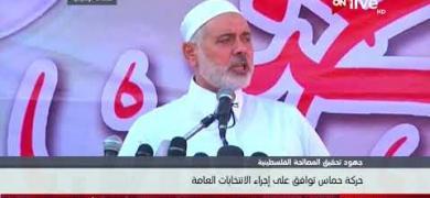 حركة حماس تعلن حل اللجنة الإدارية في غزة استجابة للجهود المصرية