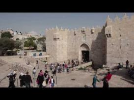 القدس.. مدينة السيادة والسلام