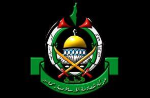 حماس 29