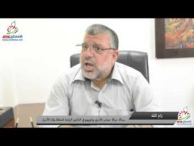 فيديو: رسالة حماس للأسرى وذويهم في الذكرى الرابعة لصفقة وفاء الأحرار