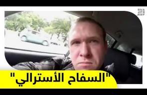 من هو برينتون تارانت منفذ مذبحة الساجدين بنيوزيلندا، وما سبب قيامه بالجريمة؟