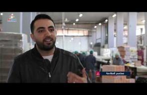 صناعة راس العبد في غزة