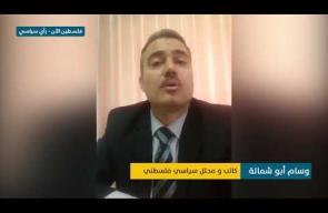دلالات زيارة وفد حركة حماس للقاهرة