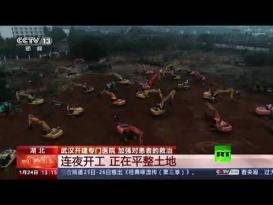 الصين تشيد مستشفى للمصابين بفيروس كورونا المميت