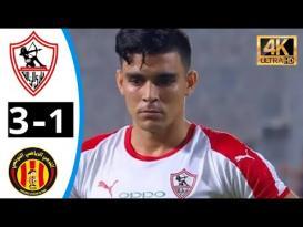 أهداف مباراة الزمالك والترجى التونسي