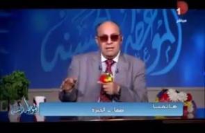 متصلة تطلب حكم الدين في الهروب مع عشيقها؟!