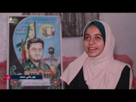 ابنة الشهيد رامي سعد تتفوق في الثانوية العامة وتحصد الامتياز