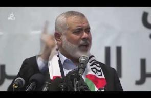 ورشة المنامة.. فصل جديد من فصول استعمار فلسطين