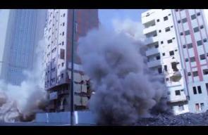 شاهد عمليات هدم المباني في مكة المكرمة و المدينة المنورة....!!!