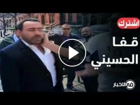 مصري يصفع يوسف الحسيني على وجهه بقوة خلال زيارته إلى أميركا