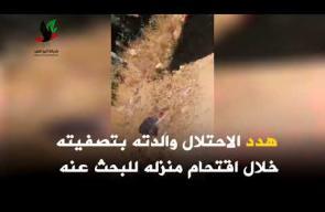 الاحتلال يعدم عز الدين التميمي بعد إصابته برصاص الاحتلال
