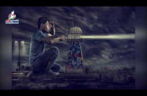 فنان غزي يبدع في دمج الصور الفوتوغرافية مع الواقع
