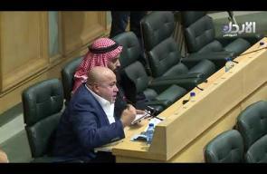 تشاجر بالأيدي في مجلس النواب الأردني