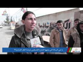 رسالة الفلسطينيين إلى وحدة الظل القسامية