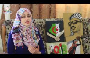 سحر وشاح.. شابة فلسطينية تبدع بالرسم بالخيطان والمسامير