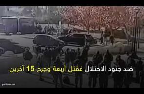 أبرز الهجمات التي نفذها أبناء حي جبل المكبر بالقدس ضد الاحتلال