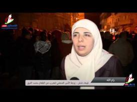 فيحاء شلش تصف حالة زوجها