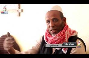 مواطن غزي يحول قنابل الغاز لقواوير ومسابح