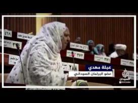 عضوة البرلمان السوداني عبلة مهدي تذرف الدموع للقدس