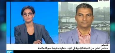 إعلان حماس حل اللجنة الإدارية في غزة..خطوة جديدة نحو المصالحة